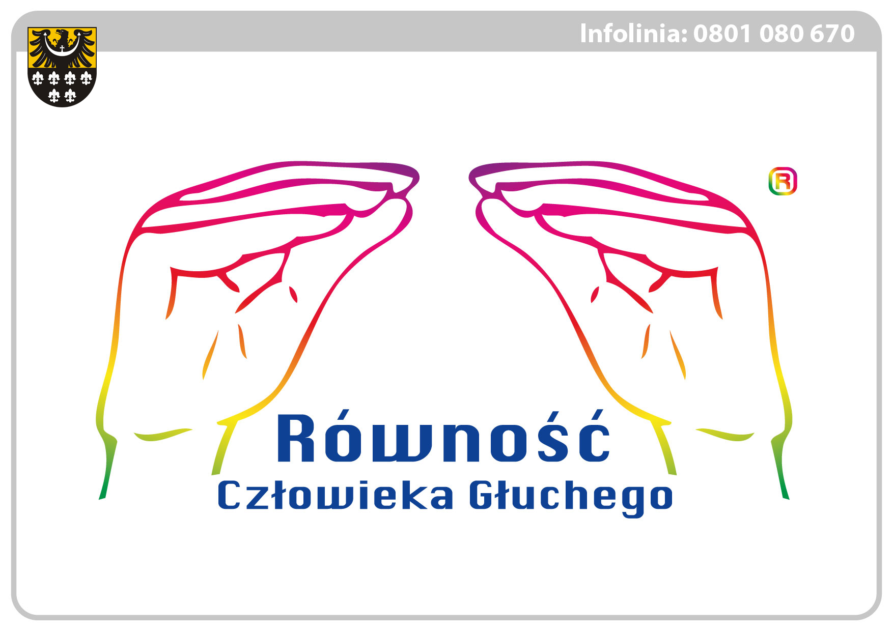 Baner http://powiat.trzebnica.pl/index.php/news/view/560