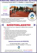 plakat_gimn
