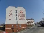 Dziś rocznica pierwszej, udanej replantacji ręki w Polsce - Szpital św. Jadwigi w Trzebnicy.